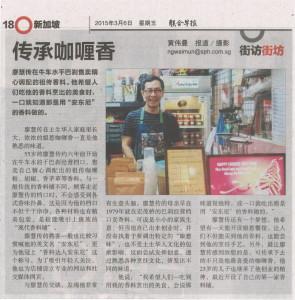 LianHeZaoPao News